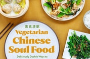 Vegetarian Chinese Soul Food is Seattle-based author Hsiao-Ching Chou's second cookbook.