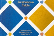 The Arabesque Table is Reem Kassis' second cookbook.