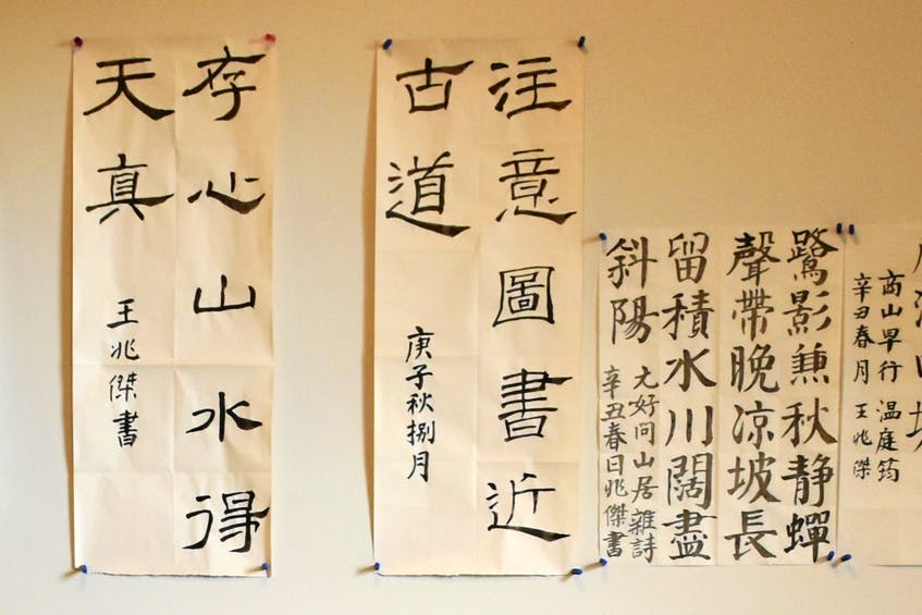 Pictured are some of the sheets of Chinese calligraphy Jerry and his wife, Julie Zhu, have been practicing to keep busy while waiting for status updates on their immigration process. - Michael Robar